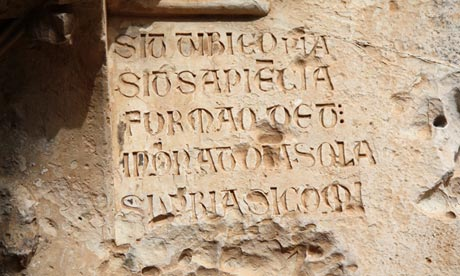 Crusader graffiti in Krak des Chevaliers church, Syria